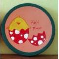 Πασχαλινό Αβγό